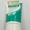 Smooth E Mild 1st Facial Foam Acne & Oil Controls โฟมไม่มีฟอง ลดสิว ผิวมัน (4 ออนซ์)