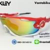 แว่นตาปั่นจักรยาน Oakley Jawbreaker [สีแดง-ขาว]
