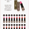 ODBO Lipstick Long Lasting ลิปสติก โอดีบีโอ ลอง ลาสติ้ง