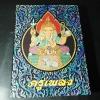 ครูเพลง ฉบับ 5 ธันวาคม 2542 โดย ถวัลย์ สุรภาพประดิษฐ์ ปกแข็ง 836 หน้า หนัก 2.5 กก.