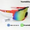 แว่นตาปั่นจักรยาน SPEEDCRAFT 100% [สีแดง]