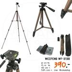 ขาตั้งกล้อง Weifeng รุ่น WF-3130