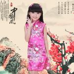 ชุดกี่เพ้าสีโรส ลายดอกไม้ ใส่วันตรุษจีนน่ารักมากๆค่ะ
