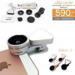 เลนส์มือถือ LIEQI LQ-041 (super wide 0.36x + macro 10x + flash light)