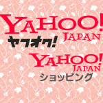 Yahoo Japan รับประมูลหรือสั่งซื้อสินค้า