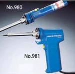 หัวแร้งบัดกรีด้ามปากกา 2 ระบบ ยี่ห้อ HAKKO รุ่น No.980 ของแท้