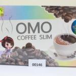 OMO Coffee Slim กาแฟโอโม่ สลิม กาแฟลดน้ำหนักโอโม่ 10 ซอง