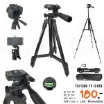 ขาตั้งกล้อง TEFENG รุ่น TF-3120