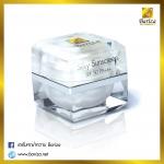 บาริซ่า ครีมกันแดดใยไหม สีเบจ Bariza Silky Sunscreen SPF 50 PA+++