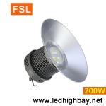 โคมไฮเบย์ LED FSL 200w (แสงสีขาว)