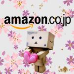 Amazon Japan รับสั่งซื้อสินค้า