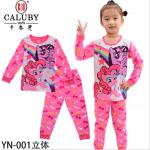 ชุดนอนเด็ก ยี่ห้อ CALUBY ลายโพนี่ pony สีชมพู ชุดแขนยาวขายาว ผ้าดีใส่สบายน่ารักมากๆค่ะ