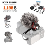 BOYA BY-MM1 ไมโครโฟนติดหัวกล้อง รับเสียงทิศทางเดียว