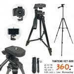 ขาตั้งกล้อง Yunteng รุ่น VCT-520