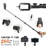 ไม้เซลฟี่ Yunteng (YT-1188)