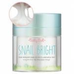 Cathy Doll Snail Bright (ขนาด 50 กรัม) : สำหรับผิวแห้ง แพ้ง่าย