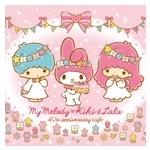 My Melody : มายเมโลดี