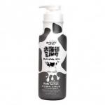 Girly Girl Hokkaido Milk Moisture Rich Body lotion โลชั่นทาตัว กลิ่นนมฮอกไกโด