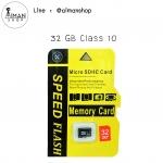 เมมโมรี่การ์ด Micro SD card 32 GB Class 10