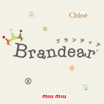 Brandear ประมูลสินค้าแบรนด์เนม