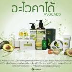 ผลิตภัณฑ์ จากอะโวคาโด้ AVOCADO 4 Health & Beauty