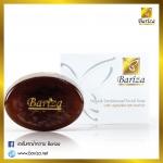 บาริซ่า สบู่แฮนด์เมด สูตร แซนด้าวูด Bariza Natural Sandalwood Facial Soap