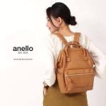 anello กระเป๋าเป้ สะพายหลัง รุ่น Pu Rucksack Mini แท้100% สีเบจ