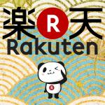 Rakuten รับสั่งซื้อสินค้า