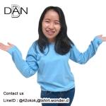 เสื้อยืดคอกลมแขนยาว สีฟ้าอ่อน