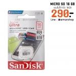 SANDISK เมมโมรี่การ์ด Micro SD card 16 GB Class 10