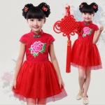 ชุดกี่เพ้าสีแดงคอจีน กระโปรงผ้าโปร่ง ผูกโบว์ด้านหลัง ใส่วันตรุษจีนหรือใส่ไปเที่ยวน่ารักมากๆค่ะ