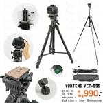 ขาตั้งกล้อง Yunteng รุ่น VCT-999