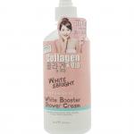 Made In Nature Collagen & Q10 White Booster Shower Cream - ครีมอาบน้ำคอลลาเจนเข้มข้น