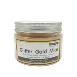 ผงไมก้าทอง : Glitter Gold Mica