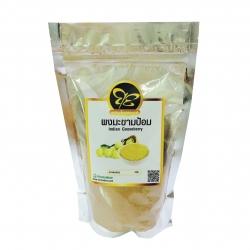 ผงมะขามป้อม Indian Gooseberry Powder
