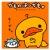 Kamonohashikamo : เป็ด คาโมะ