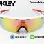 แว่นตาปั่นจักรยาน Oakley Radar EV [สีขาว-แดง] thumbnail 2