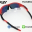 แว่นตาปั่นจักรยาน Oakley RadarLock [สีแดง-ดำ] thumbnail 4