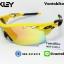 แว่นตาปั่นจักรยาน Oakley RadarLock [สีเหลือง] thumbnail 1