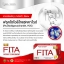 ไฟต้า FITA ผลิตภัณฑ์อาหารเสริม สลายไขมัน thumbnail 8
