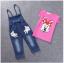 ชุดเอี๊ยมกางเกง เสื้อสีชมพู + เอี๊ยมกางเกง ใส่คู่กันเข้าชุดสุดๆ ใส่แล้วดูเก๋น่ารักมากๆเลยค่ะ thumbnail 1