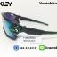 แว่นตาปั่นจักรยาน Oakley Jawbreaker [สีดำ-ขอบเขียว] thumbnail 3