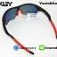 แว่นตาปั่นจักรยาน Oakley RadarLock [สีดำ-แดง] thumbnail 4