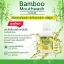 Hylife Bamboo Mouthwash Plus ไฮไลฟ์ แบมบู เม้าท์วอช พลัส น้ำยาบ้วนปาก thumbnail 8