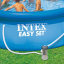 INTEX สายยางเครื่องกรอง ขนาด 3.2ซม. thumbnail 2