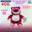 ตุ๊กตาหมี ล็อตโซ่ Lotso จากเรื่อง Toy Story 3 (มีกลิ่นหอมสตอเบอรี่) thumbnail 1