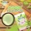 Matcha Slim มัจฉะ สลิม ชงผอมโมเอะ ชาเขียวลดน้ำหนัก ( 5 ซอง ) thumbnail 12