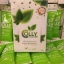 Colly Chlorophyll Fiber Plus คลอลี่ คลอโรฟิลล์ ไฟเบอร์ พลัส (15ซอง/กล่อง) thumbnail 1