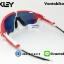แว่นตาปั่นจักรยาน Oakley Jawbreaker [สีแดง-ขาว] thumbnail 4