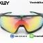 แว่นตาปั่นจักรยาน Oakley Jawbreaker [สีดำ-ขอบเขียว] thumbnail 2